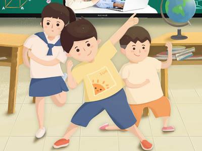 祝小朋友们儿童节快乐!让每一个孩子享受平等的教育资源,元智科技云视频让教育零距离