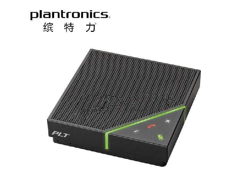 Polycom宝利通Calisto P7200便携扬声器,小型会议扬声器大师