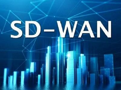 是什么促进了SDWAN 的飞速发展?