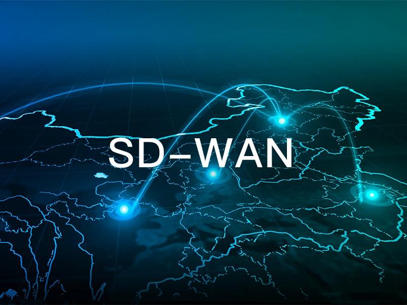SDWAN,不只是节约成本那么简单
