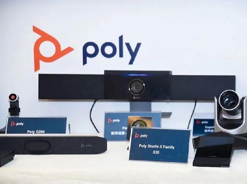 Poly studio X30测评  更有效的远程沟通 成为企业未来成功的关键!